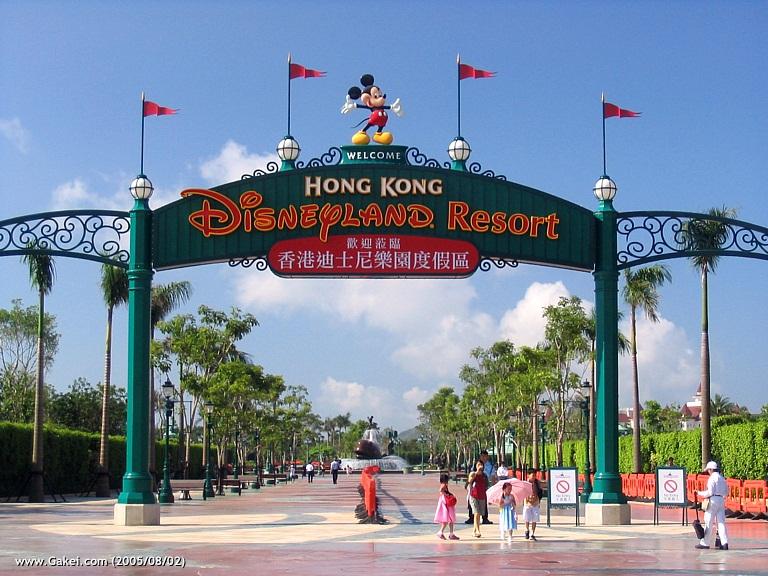 Hong Kong Disneyland Hotel: 2018 Room Prices  - Expedia