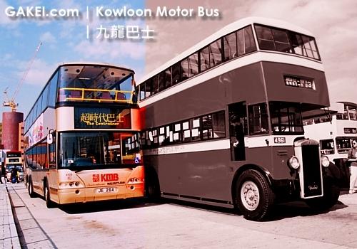 Gakei Com Kowloon Motor Bus 九龍巴士
