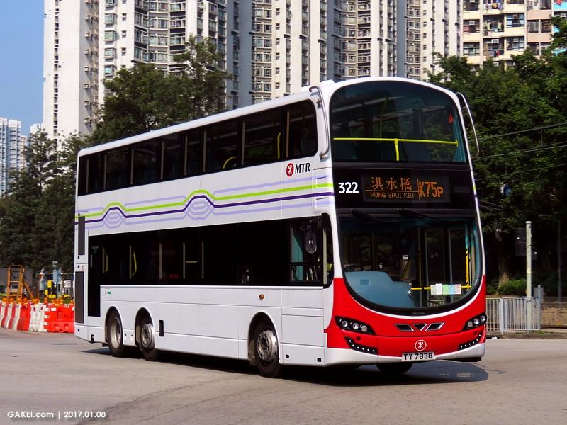 Volvo Citybus 38089 H289 Vpr Volvo Citybus B10m 50