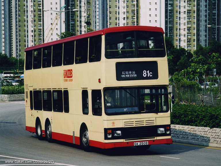 franchised bus route rationalization in hk 2013-01-25 hk: bill committee works for smooth bypoll  and middle routes already began in december 2002 and december 2003 respectively, and water diverted via the middle route will mainly supply the national capital beijing.